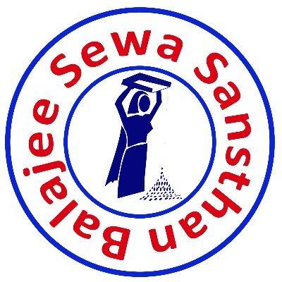 Balajee Sewa Sansthan homepage